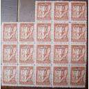 Bloque de 18 sellos fiscales (1pta)