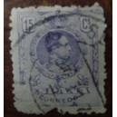 Sello de Alfonso XIII (15cts)