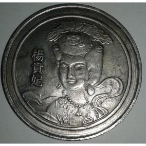 Antigua moneda china